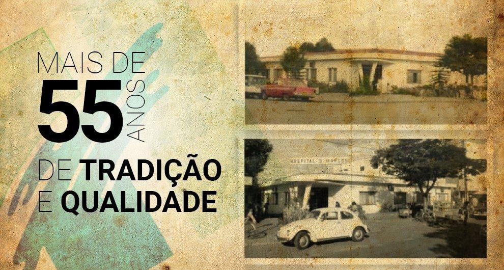 Tradição e Qualidade Mobile - Hospital São Marcos